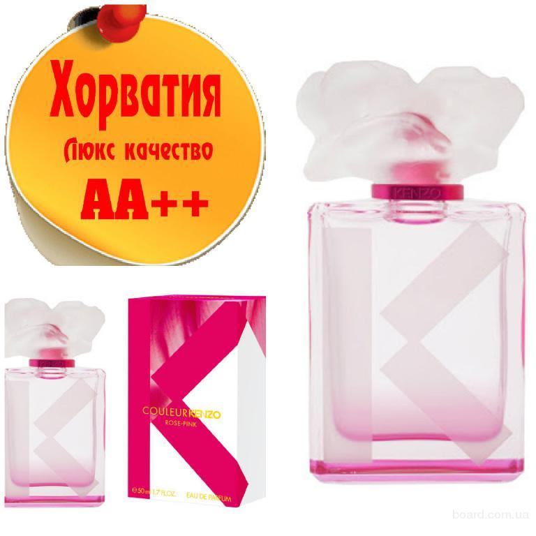 Kenzo Couleur Kenzo Rose-Pink Люкс качество АА++! Хорватия Качественные копии