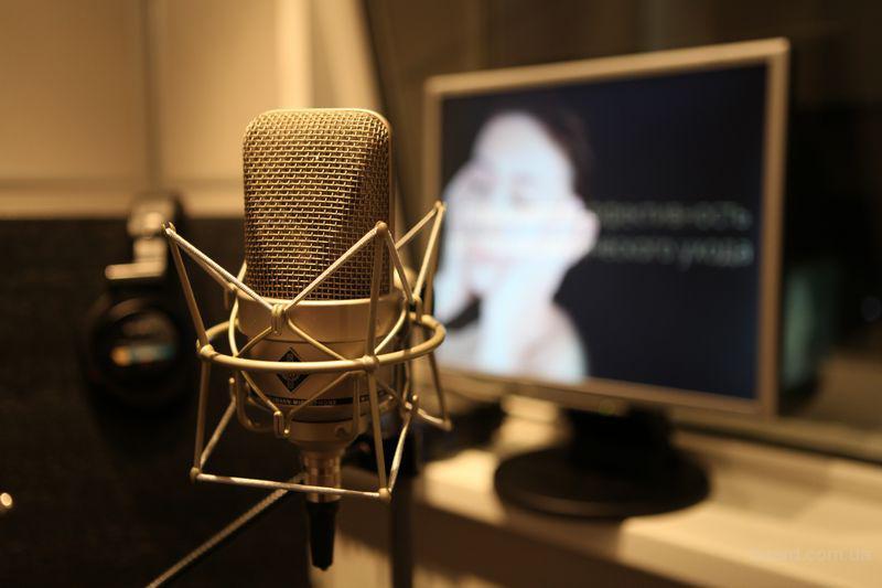 Обработка аудио любой сложности