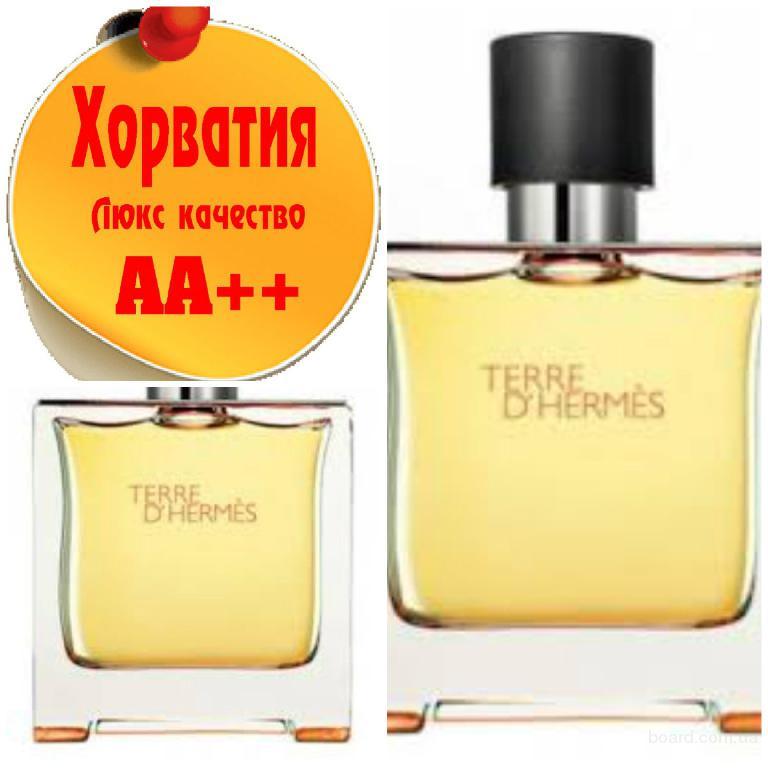 Hermes Terre D'Hermes  Люкс качество АА++! Хорватия Качественные копии