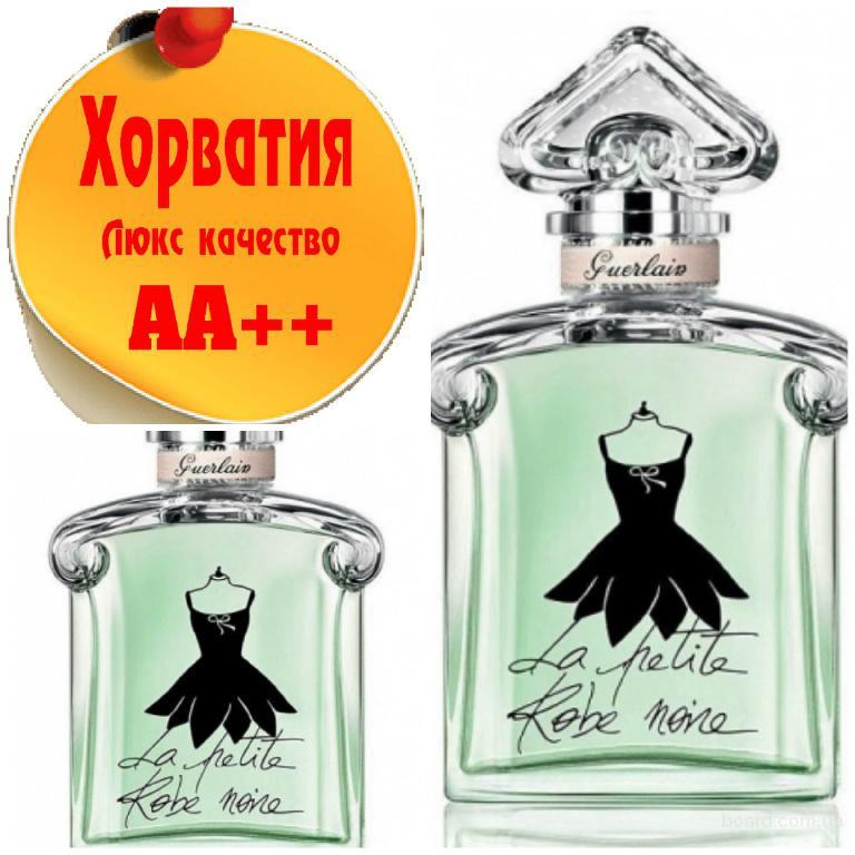 Guerlain    La Petite Robe Noire eau  Люкс качество АА++! Хорватия Качественные копии