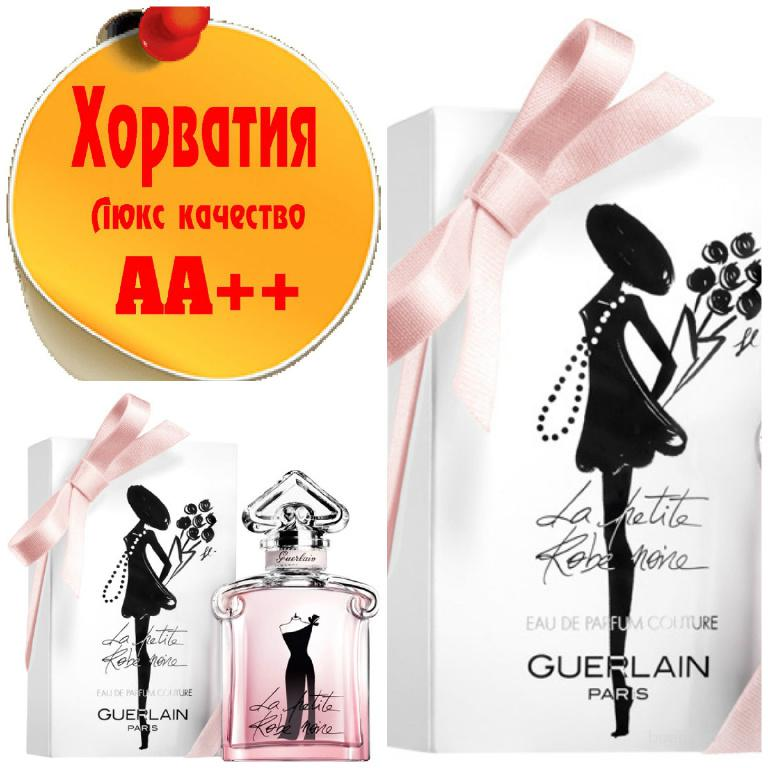 Guerlain  La Petite Robe Noire Couture Люкс качество АА++! Хорватия Качественные копии