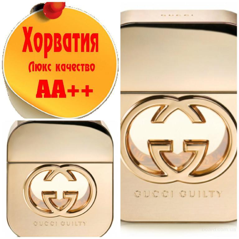 Gucci GuiltyЛюкс качество АА++! Хорватия Качественные копии