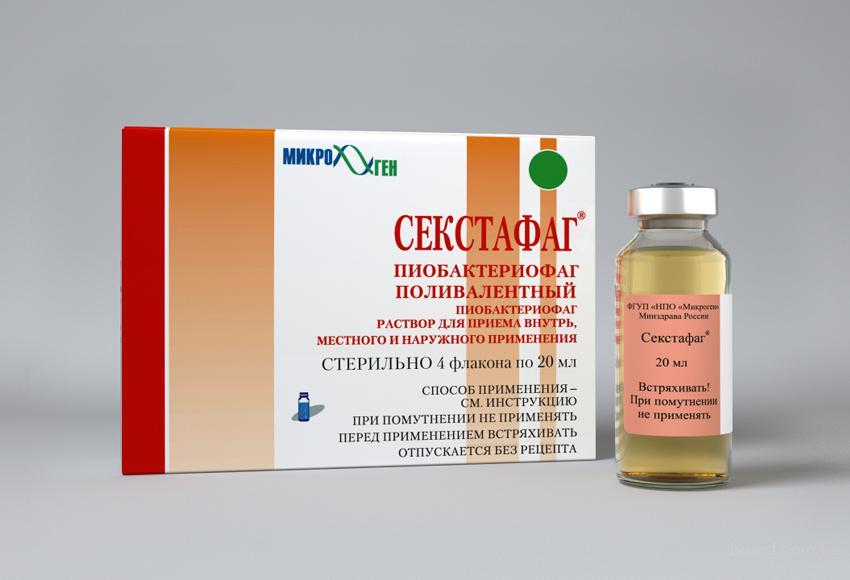 Секстафаг продам (Пиобактериофаг поливалентный жидкий)