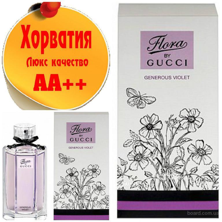 Gucci Flora by Gucci Generous Violet Люкс качество АА++! Хорватия Качественные копии