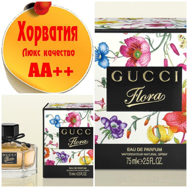 Gucci Flora By Gucci Parfum  Люкс качество АА++! Хорватия Качественные копии