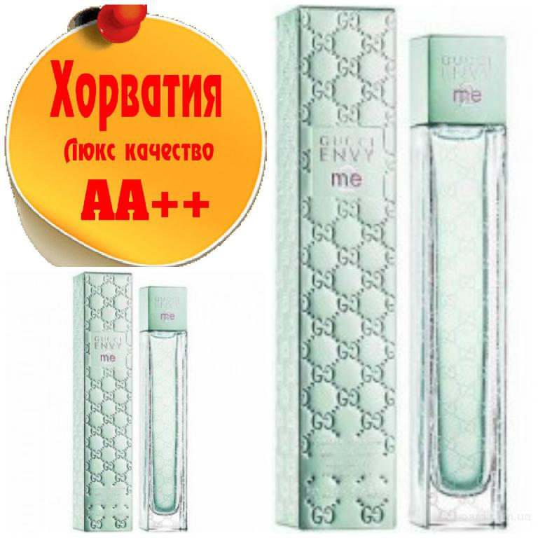 Gucci Envy Me 2 Limited Люкс качество АА++! Хорватия Качественные копии
