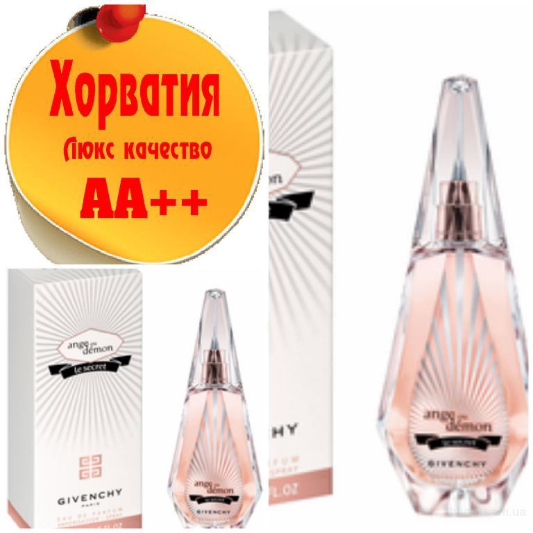Givenchy Ange ou Demon la Secret Люкс качество АА++! Хорватия Качественные копии