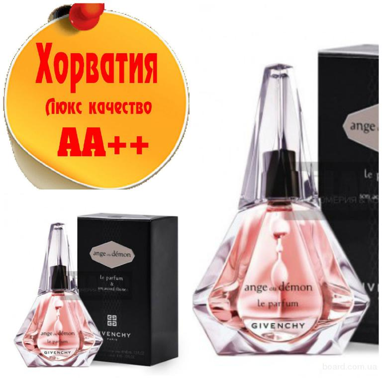 GivenchyAnge ou Demon le parfum&son accord illicite  Люкс качество АА++! Хорватия Качественные копии