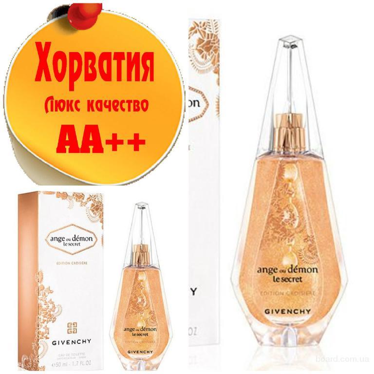 Givenchy Ange ou Demon la Secret Croisiere Люкс качество АА++! Хорватия Качественные копии