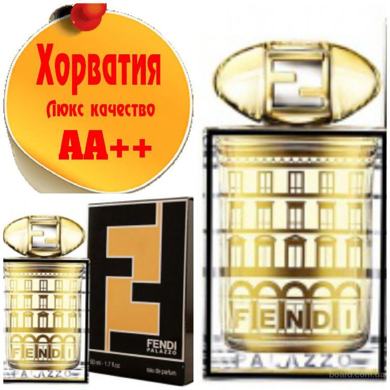 Fendi PalazzoЛюкс качество АА++! Хорватия Качественные копии