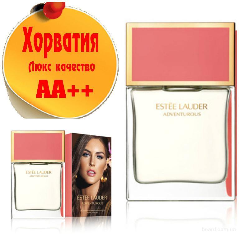 Estee Lauder Adventurous Люкс качество АА++! Хорватия Качественные копии