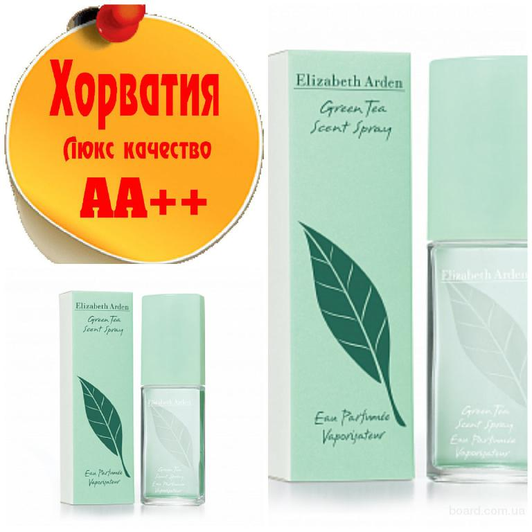Elizabeth Arden Green TeaЛюкс качество АА++! Хорватия Качественные копии