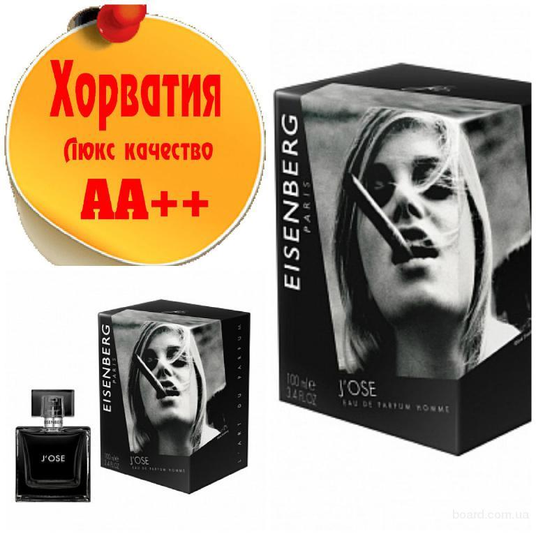 Eisenberg J'Ose eau de parfum homme Люкс качество АА++! Хорватия Качественные копии