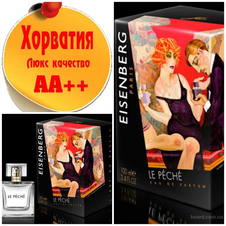 Eisenberg Le Peche Люкс качество АА++! Хорватия Качественные копии