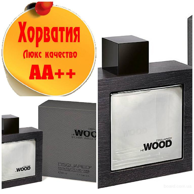 Dsquared He Wood Silver Wind Wood Люкс качество АА++! Хорватия Качественные копии