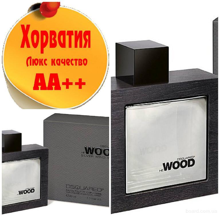 Dsquared He Wood Silver Wind Wood Люкс качество АА++! Хорватия Качественные копии