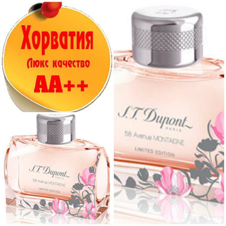 Dupont 58 Avenue Montaigne Limited Edition Люкс качество АА++! Хорватия Качественные копии