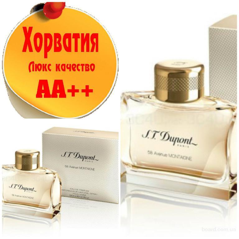 Dupont 58 Avenue Montaigne Люкс качество АА++! Хорватия Качественные копии