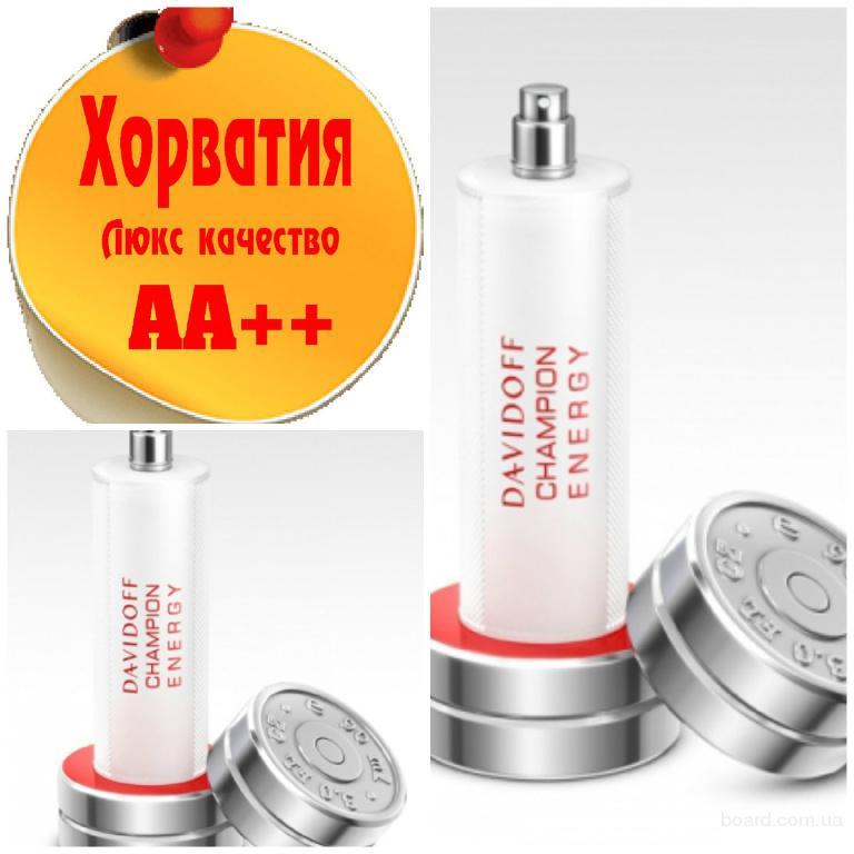 Davidoff Champion Energy  Люкс качество АА++! Хорватия Качественные копии