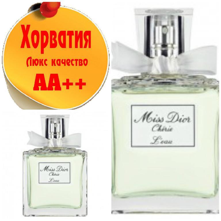 Christian Dior Miss Dior Cherie l'eau Люкс качество АА++! Хорватия Качественные копии