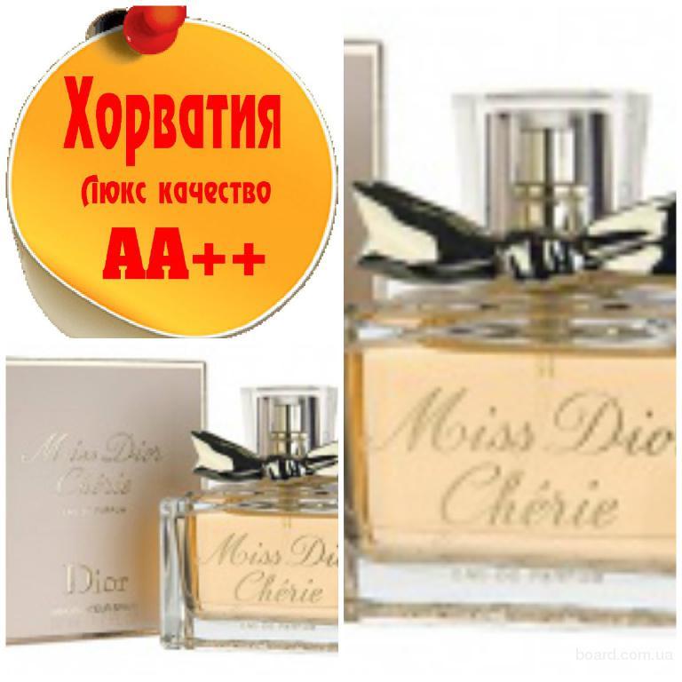 Christian Dior Miss Dior Люкс качество АА++! Хорватия Качественные копии