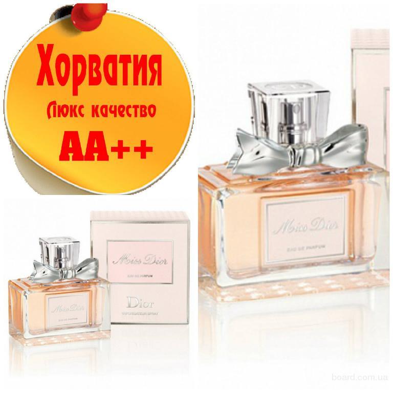 Christian Dior Miss Dior La parfum Люкс качество АА++! Хорватия Качественные копии