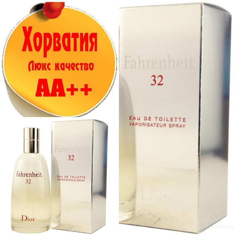 Christian Dior Fahrenheit 32 eau de Toilet Люкс качество АА++! Хорватия Качественные копии