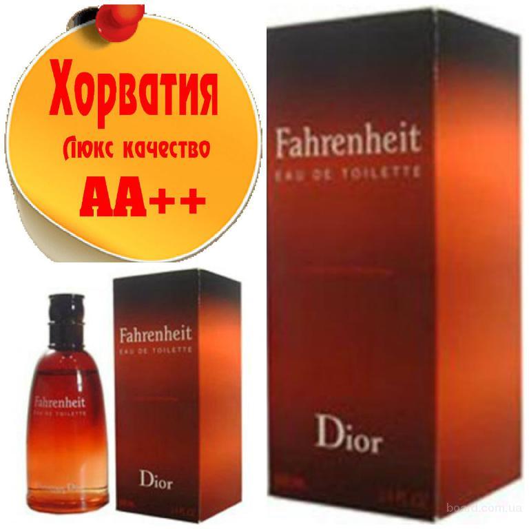 Christian Dior Fahrenheit Люкс качество АА++! Хорватия Качественные копии