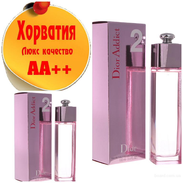 Christian Dior Dior Addict 2Люкс качество АА++! Хорватия Качественные копии