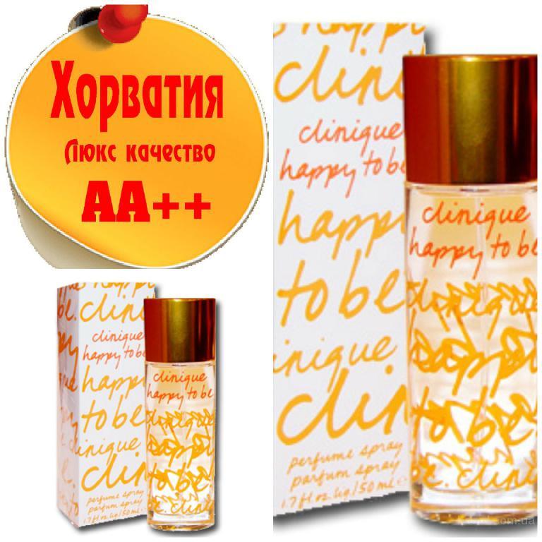 Clinique Happy To Be Люкс качество АА++! Хорватия Качественные копии