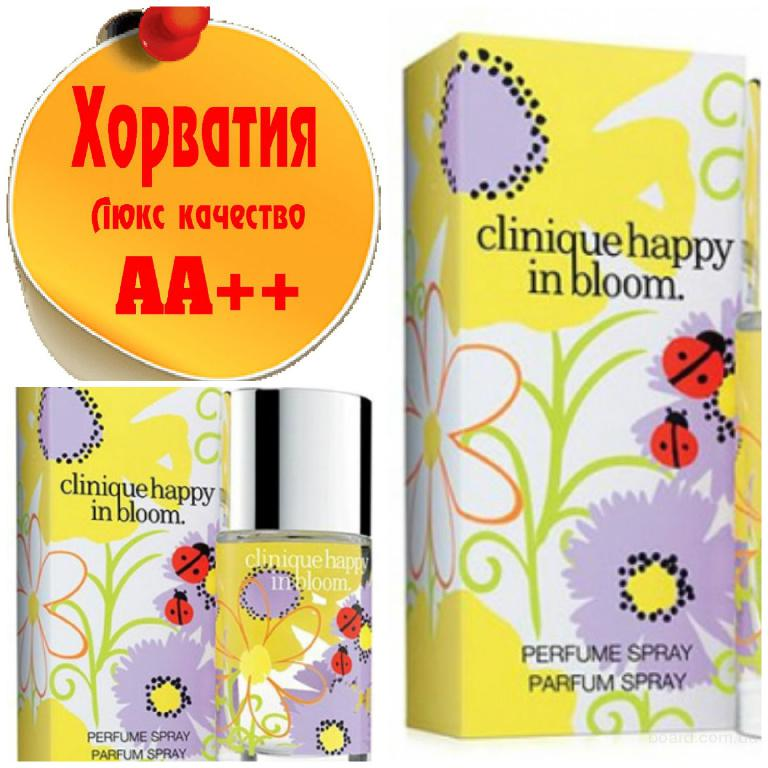 Clinique Happy In Bloom Люкс качество АА++! Хорватия Качественные копии