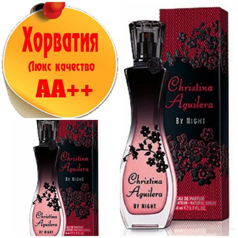 Christina Aguilera by night Люкс качество АА++! Хорватия Качественные копии