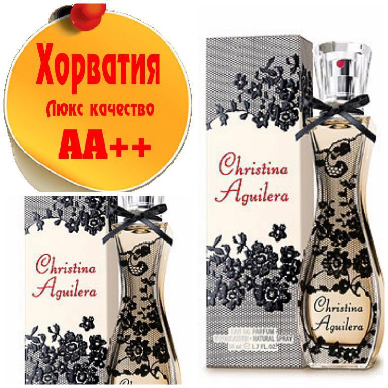 Christina Aguilera Christina Aguilera Люкс качество АА++! Хорватия Качественные копии