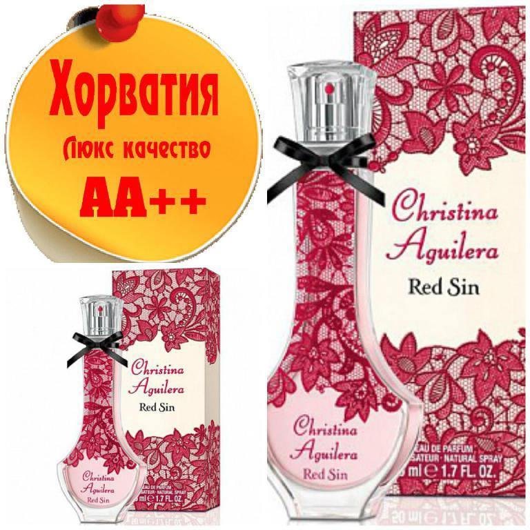 Christina Aguilera Red Sin Люкс качество АА++! Хорватия Качественные копии