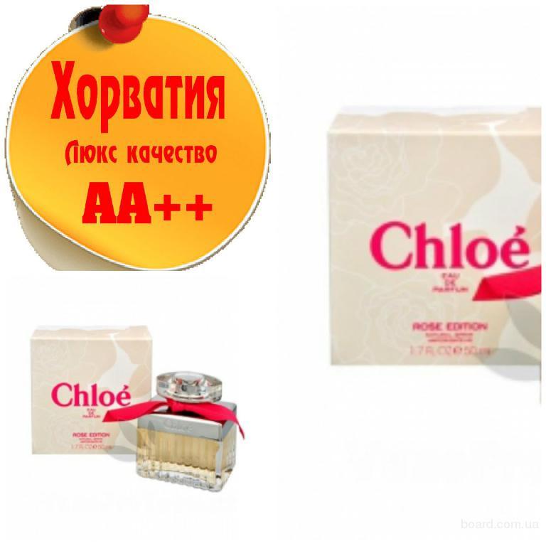Chloe Eau De Parfum Rose Edition Люкс качество АА++! Хорватия Качественные копии
