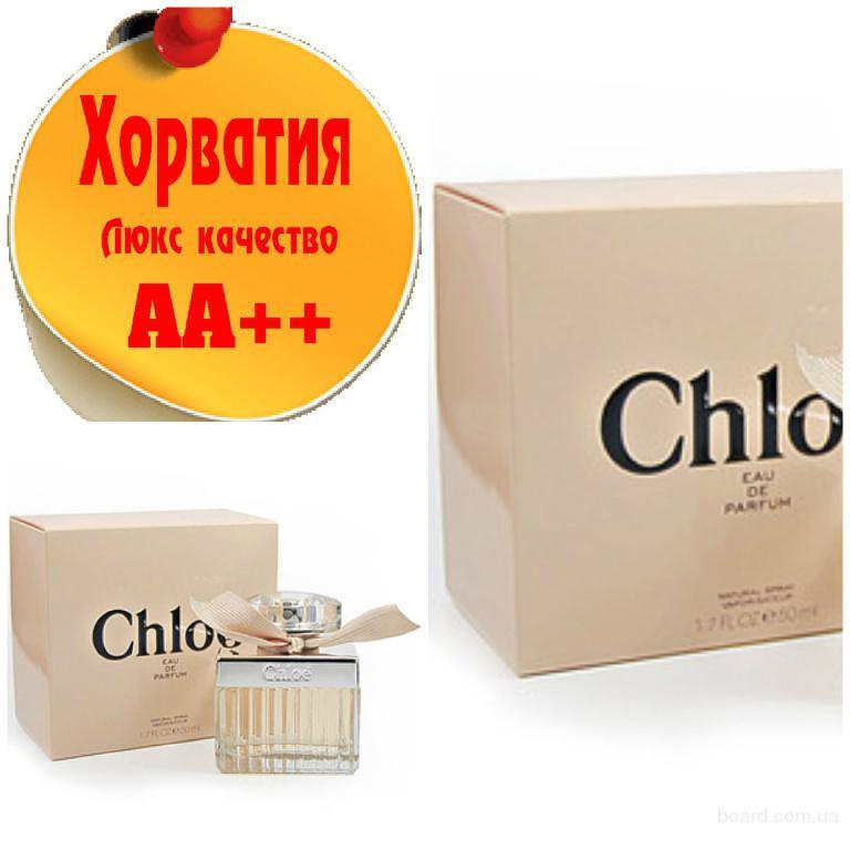 Chloe Eau De Parfum Люкс качество АА++! Хорватия Качественные копии