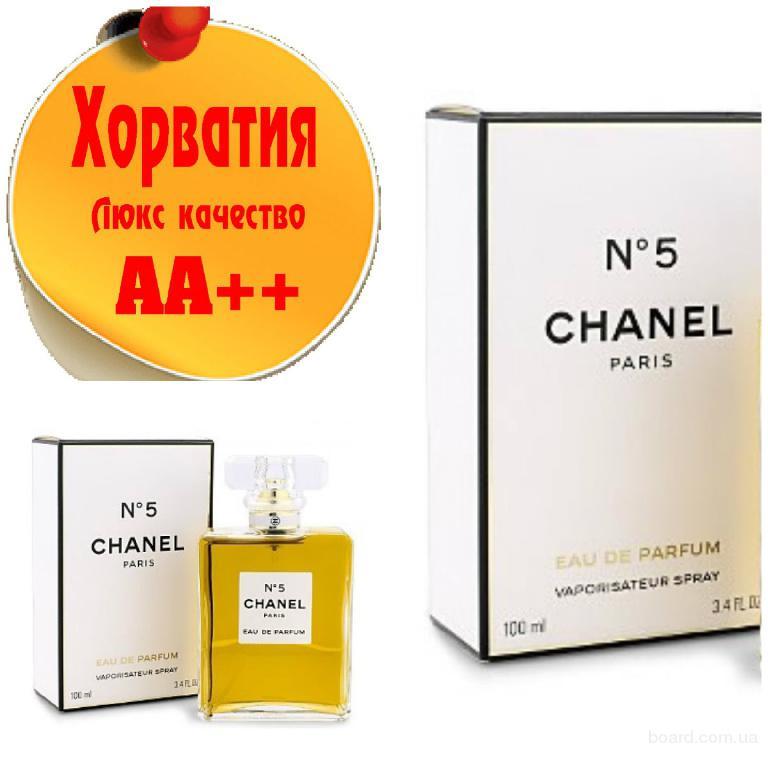 Chanel №5 Люкс качество АА++! Хорватия Качественные копии