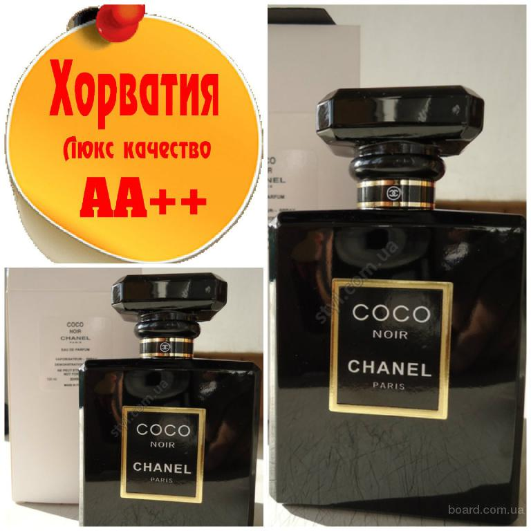 Chanel Coco Noir Люкс качество АА++! Хорватия Качественные копии