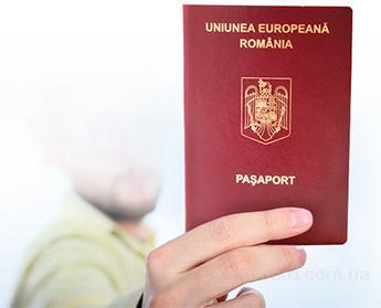 Оформим Гражданство Румынии на полностью легальных основаниях