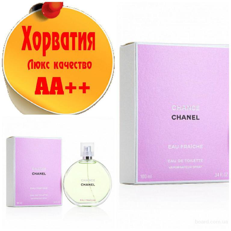 Chanel Chance  Fraiche Люкс качество АА++! Хорватия Качественные копии