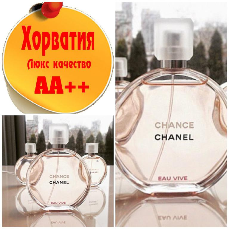Chanel Chance Eau Vive Люкс качество АА++! Хорватия Качественные копии