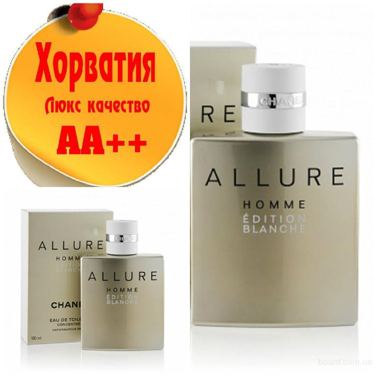 Chanel Allure Homme  Blanche Люкс качество АА++! Хорватия Качественные копии