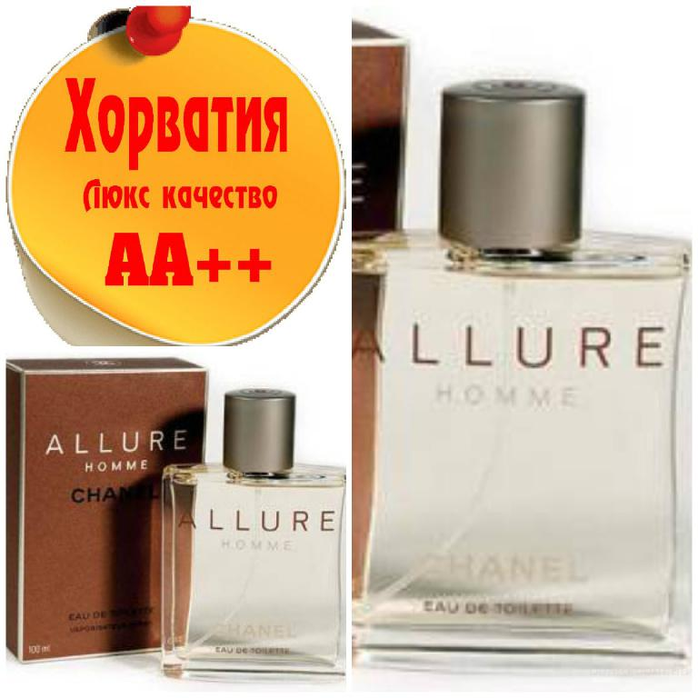 Chanel Allure Homme Люкс качество АА++! Хорватия Качественные копии