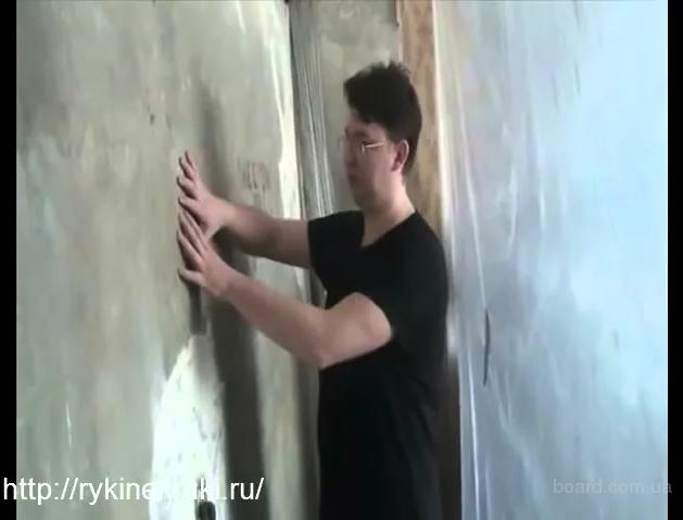 Видеоурок о самостоятельной штукатурке стен от портала Руки не Крюки