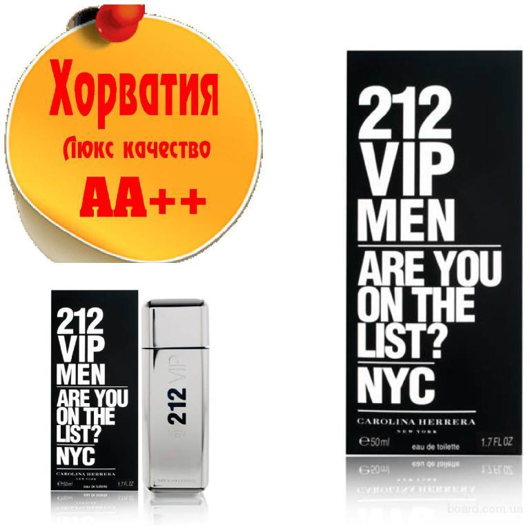 Carolina herrera 212 Vip Men (Grey)  Люкс качество АА++! Хорватия Качественные копии