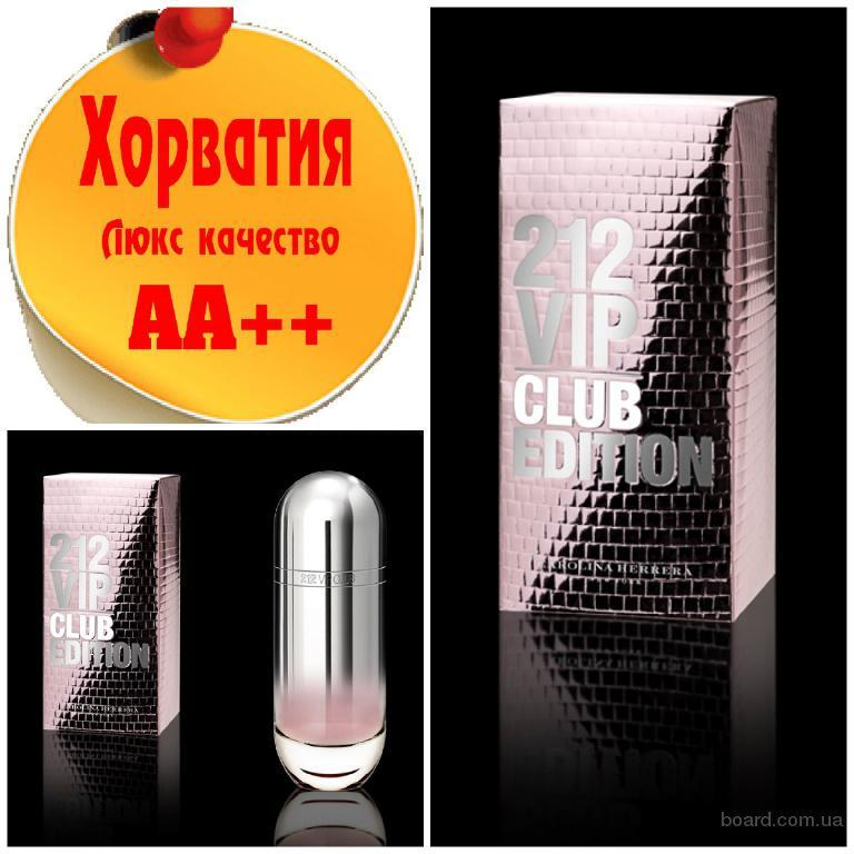 Carolina Herrera 212 VIP Club Edition Люкс качество АА++! Хорватия Качественные копии