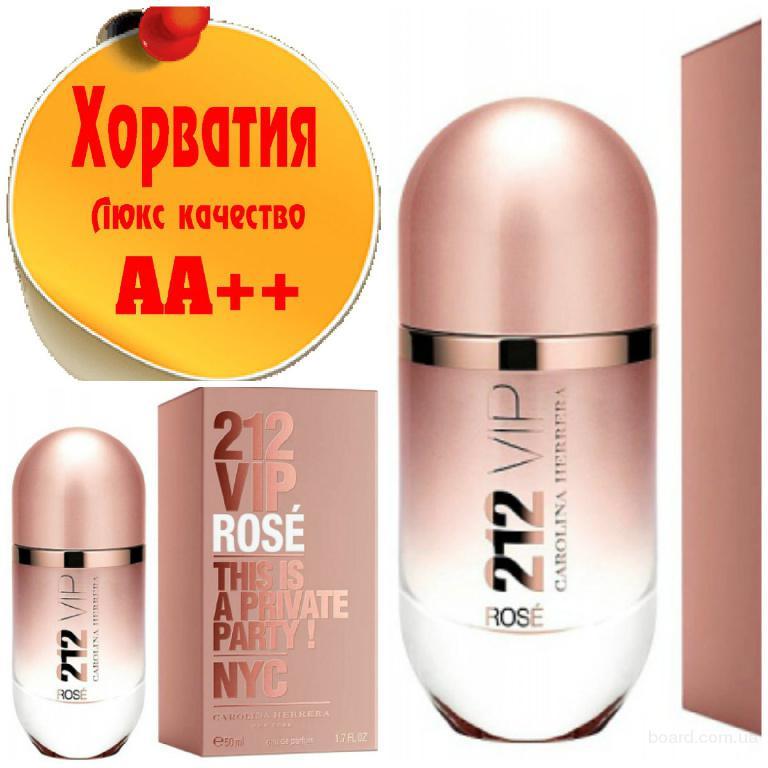 Carolina Herrera 212 VIP Rose Люкс качество АА++! Хорватия Качественные копии