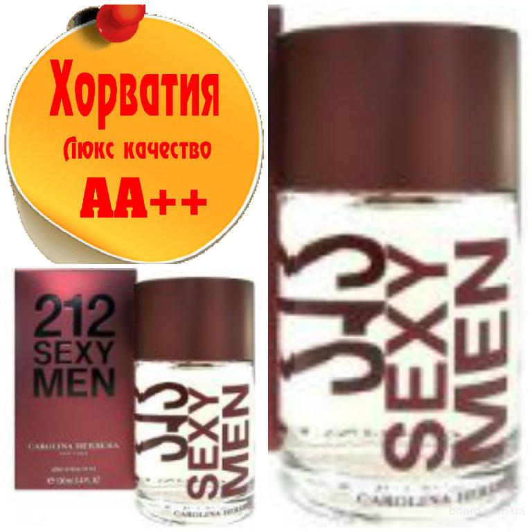 Carolina Herrera 212 Sexy Men Люкс качество АА++! Хорватия Качественные копии