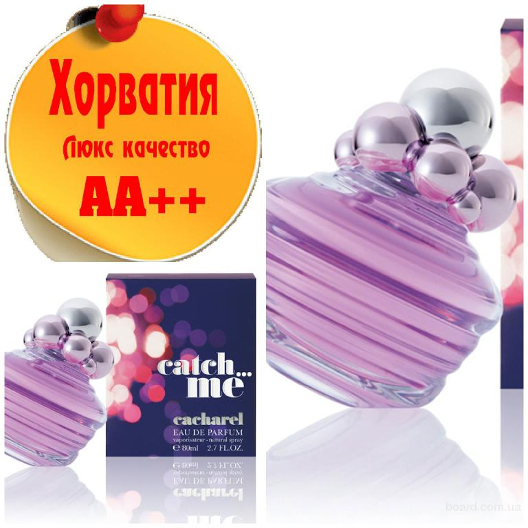 Cacharel Catch MeЛюкс качество АА++! Хорватия Качественные копии