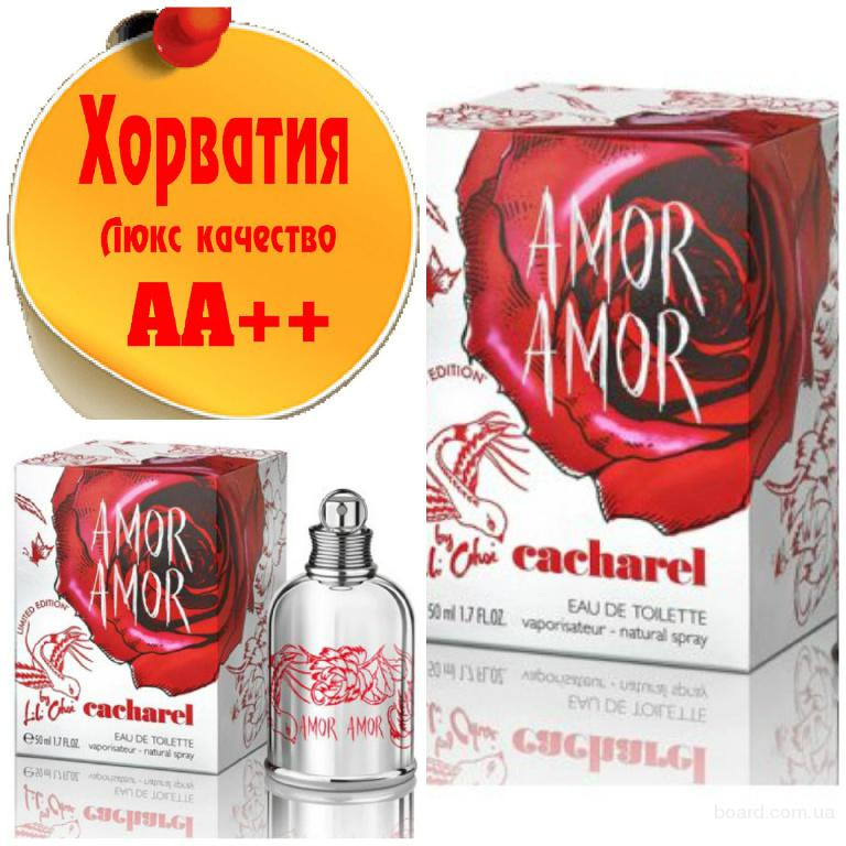 Cacharel Amor Amor by Lili Choi Люкс качество АА++! Хорватия Качественные копии